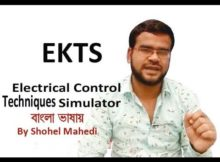 Electrical Control Circuit Simulator Software tutorial & download link in Bangla